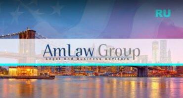 ИММИГРАЦИЯ В США С ЭКСПЕРТАМИ AMLAW GROUP I Legal And Business Advisors [ Русский, 2017 год]